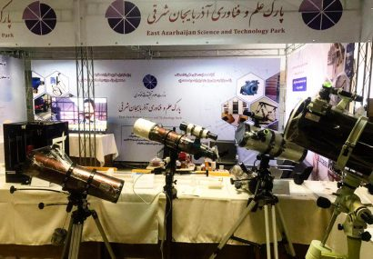 رونمایی از نسل دوم تلسکوپ های تولید داخل کشور