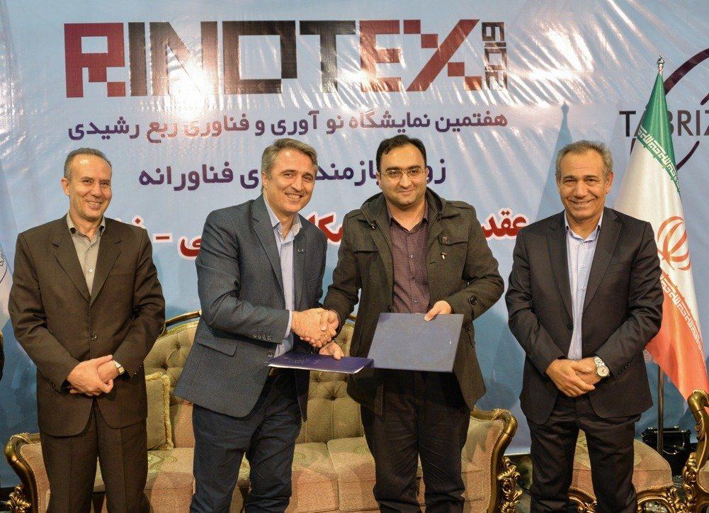 امضاء تفاهم نامه همکاری در حوزه فناوری های فضایی و حمل و نقل پیشرفته در تبریز