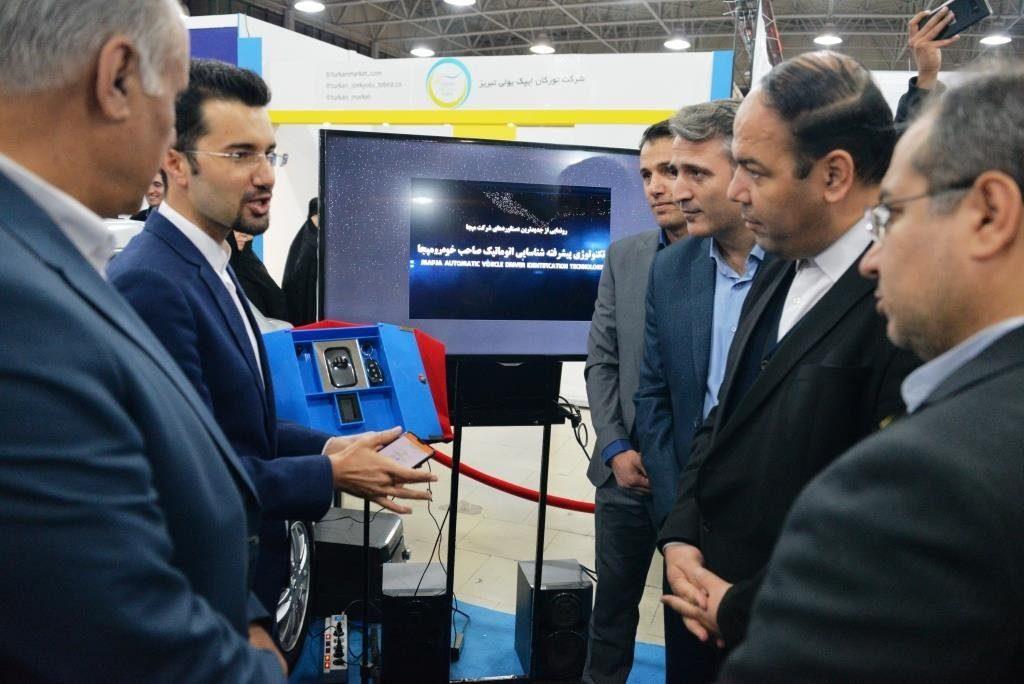 رونمایی فناوری پیشرفته شناسایی اتوماتیک صاحب خودرو در تبریز