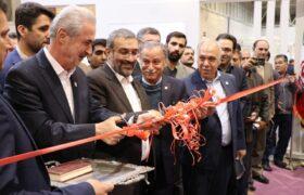 آیین افتتاح هفتمین نمایشگاه نوآوری و فن آوری ربع رشیدی تبریز