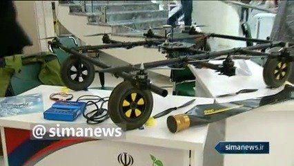 نمایشگاه شرکت های دانش بنیان حوزه رباتیک و اتوماسیون