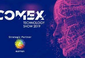 حمایت از حضور شرکت های دانش بنیان در نمایشگاه تکنولوژی عمان