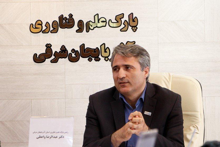 راه اندازی دومین مرکز رشد فناوری های فرهنگی کشور در تبریز