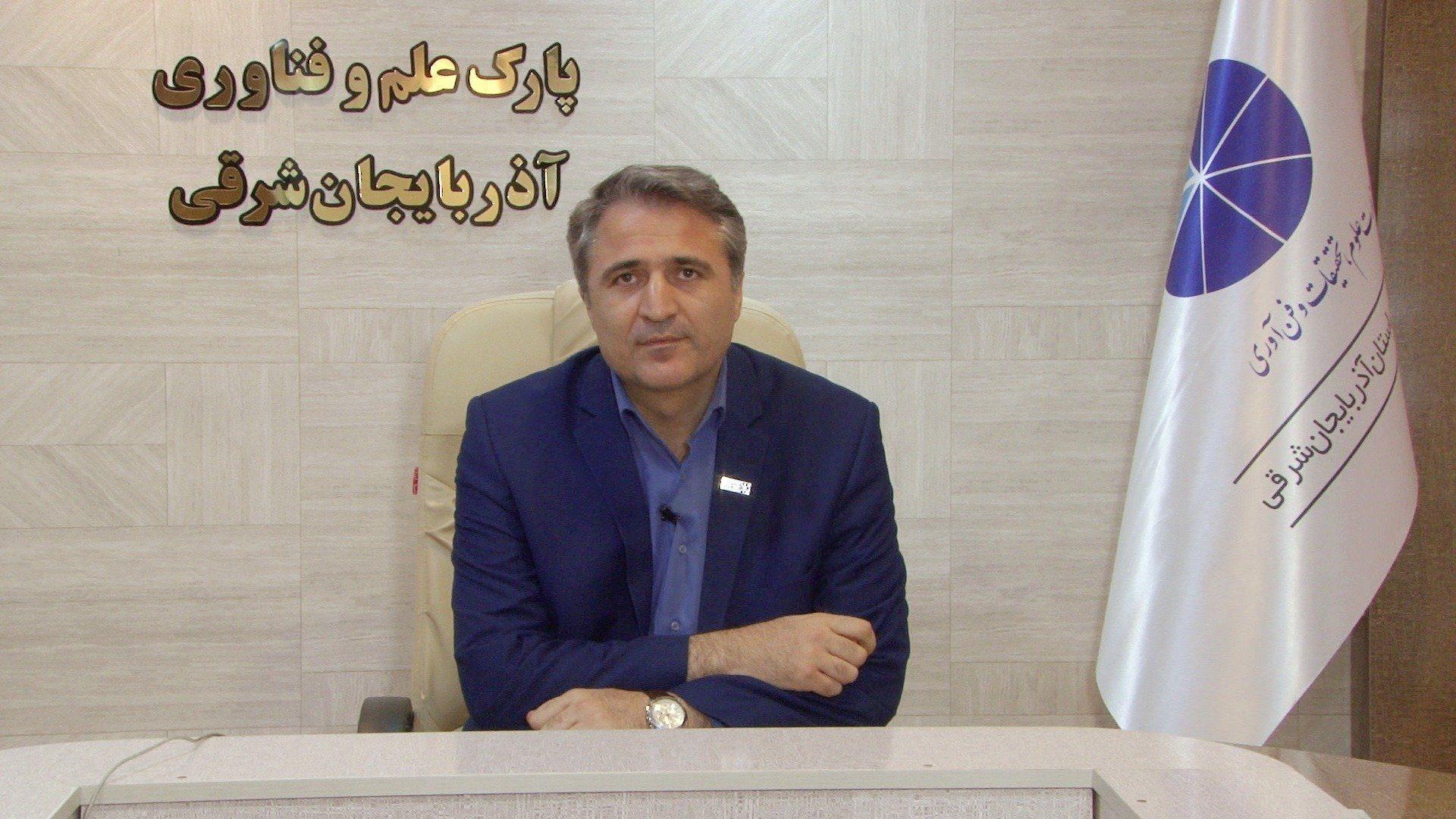 رشد طرحها و ایده های فناورانه در آذربایجان شرقی