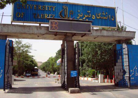 درخشش دانشگاه تبریز در نظام رتبه بندی تایمز ۲۰۲۰