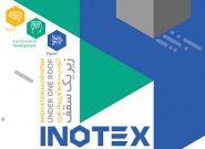 برگزاری نمایشگاه اینوتکس ۲۰۲۰ به صورت آنلاین