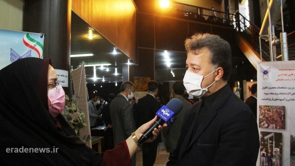 ارائه دستاوردهای فناورانه دانشگاه آزاد آذربایجان شرقی