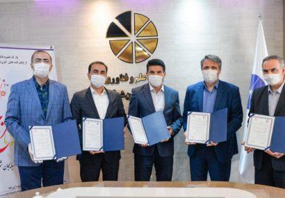 آغاز طرح گرنت فناوری در آذربایجان شرقی