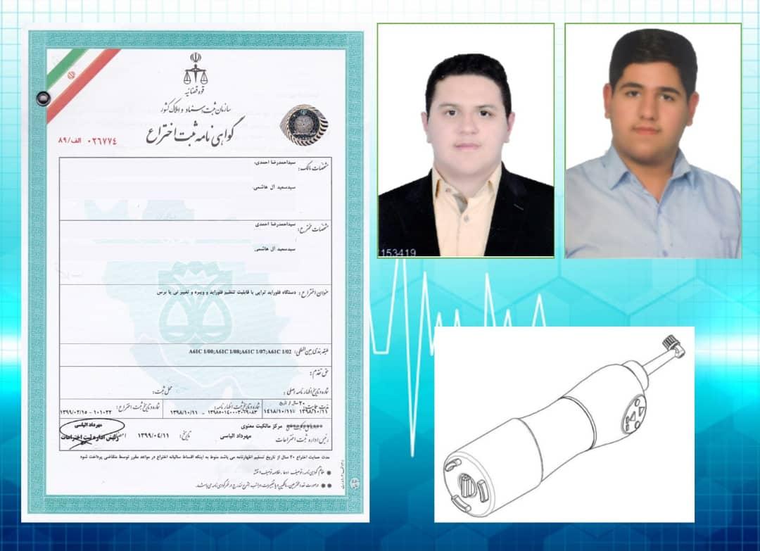 ساخت دستگاه فلورایدتراپی در دانشگاه صنعتی سهند تبریز