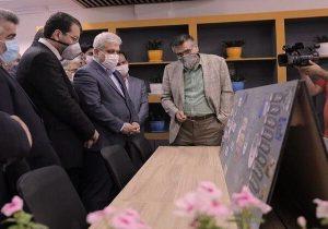 افتتاح نخستین شتابدهنده تخصصی معدن و متالوژی
