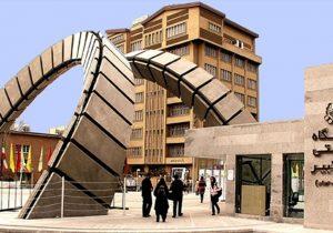 ساخت پاور بانک چند منظوره قابل حمل