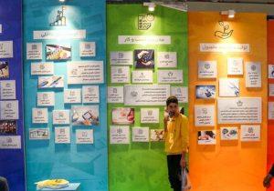 سیزدهمین نمایشگاه فناوری نانو به دلیل کرونا لغو شد