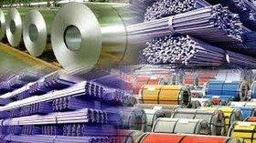 تولید فولاد آلیاژی مطابق استانداردهای جهانی