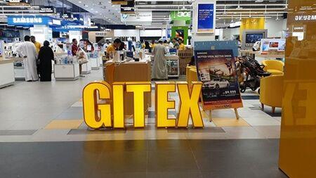 اعزام هیات تجاری و فناور ایرانی به نمایشگاه جیتکس ۲۰۲۰