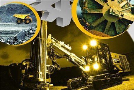 پذیرش ایدههای نوآورانه در فستیوال صنعت معدنی تا ۶ آذر