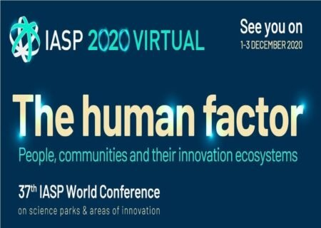آغاز کنفرانس جهانی پارک های های علم و فناوری