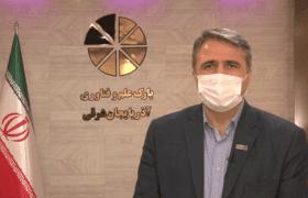 صدور مجوز صندوق پژوهش و فناوری آذربایجان شرقی