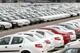موفقیت محققان کشور در زمینه تولید فنرهای خودرو با طول عمر بالا