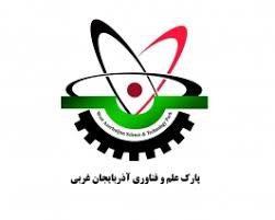 حضور شرکت دانشمحور پارک علم و فناوری آذربایجان غربی در نمایشگاه Light Middle East فرانکفورت