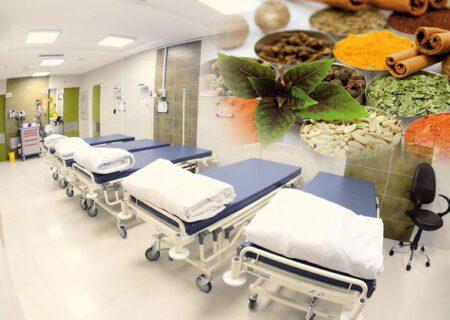 مرکز نوآوری و شتابدهی طب ایرانی و داروسازی سنتی راهاندازی میشود