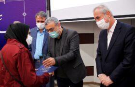 تجلیل از فناوران برتر آذربایجان شرقی