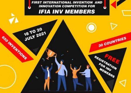 زمان برپایی مسابقات آنلاین اختراعات ویژه اعضای فدراسیون جهانی مخترعان