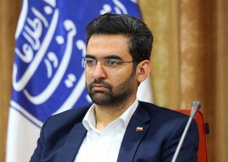اعلام موفقیت ابررایانه ایرانی «سیمرغ»