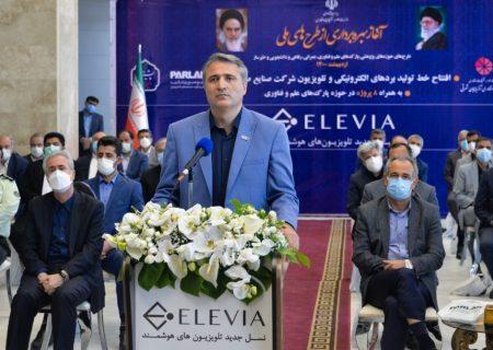 ارتقاء جایگاه ایران در شاخص های نوآوری جهانی