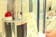 ساخت دستگاه نظارت و اعلام حریق خورشیدی در کشور
